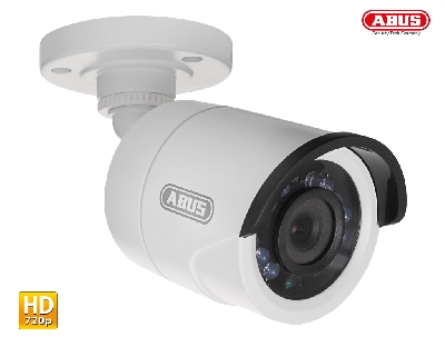 HDCC41500 Analogue HD 720p Outdoor Camera