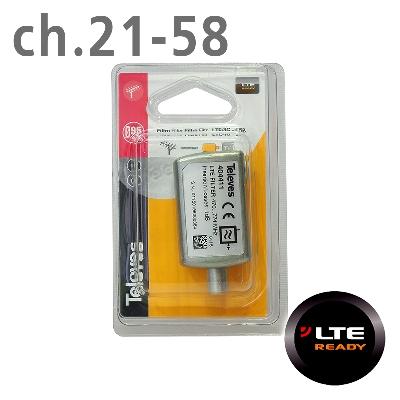 404411 ΦΙΛΤΡΟ LTE (ch.21-58) IEC Blister