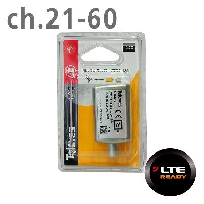 404412 ΦΙΛΤΡΟ LTE (ch.21-60) IEC blister