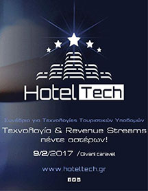 HOTEL TECH CONFERENCE | FiberData: Cost Effective Multiservice High Speed Networks